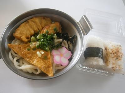【冬季限定】 鍋焼きうどん